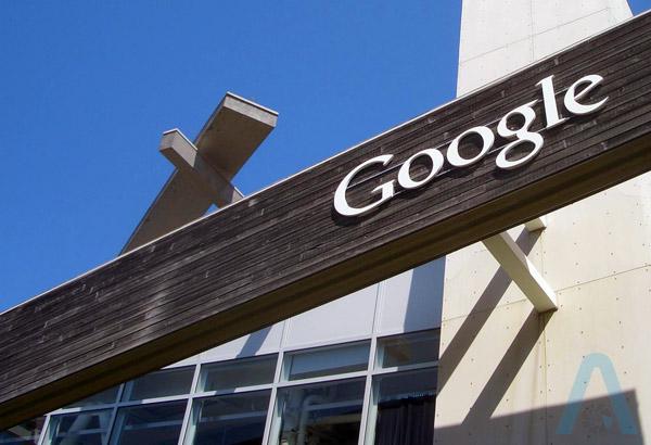 گوگل بوکس